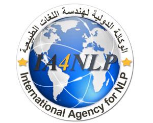الوكالة الدولية لهندسة اللغات الطبيعية