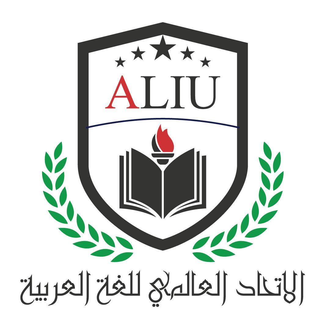 الاتحاد العالمي للغة العربية